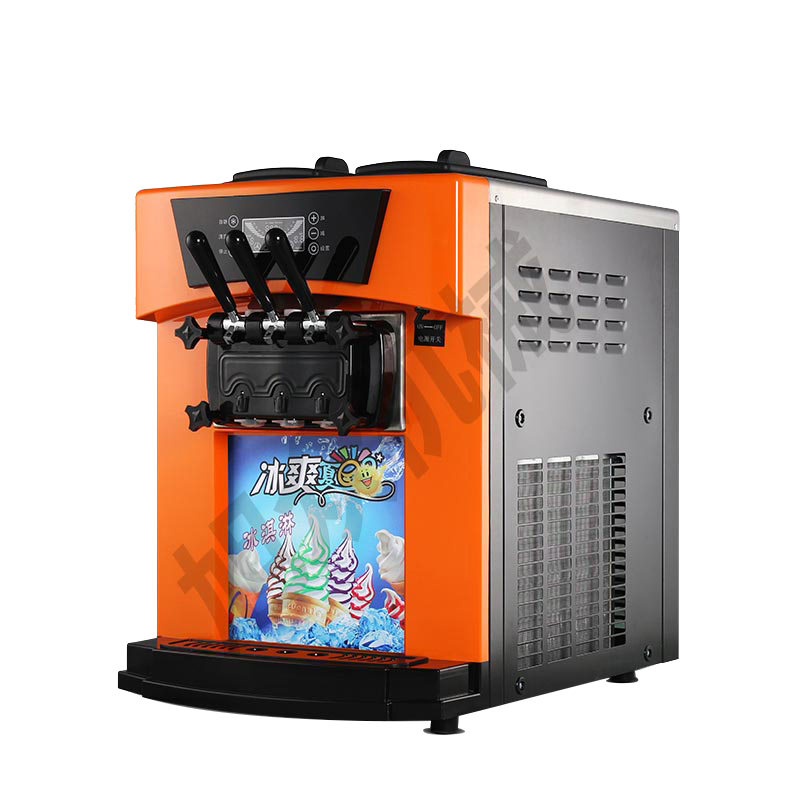 BQL-928T Ice Cream Machine