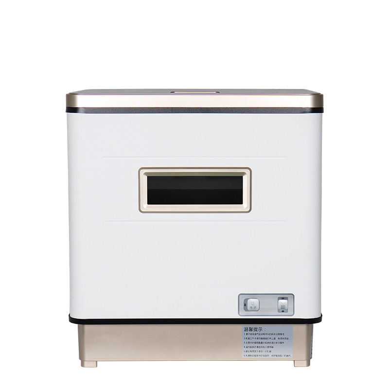 XZ-XC28 Household Small Dishwasher